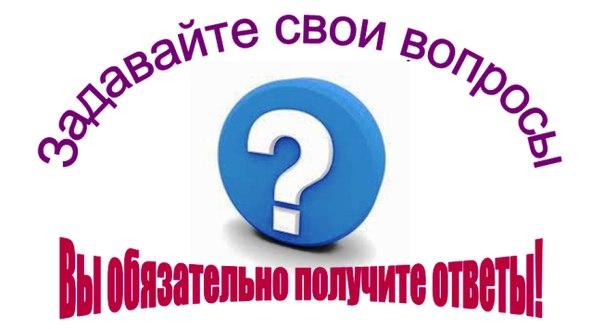 вопрос-4
